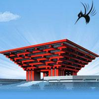 2010年上海世博会中国馆的由来和意义