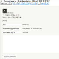 wordpress评论分页和添加reply