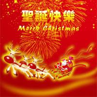 哈哈,圣诞新年,特此更换logo