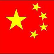 庆祝国庆flash格式logo
